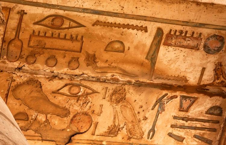 hieroglyphics - Egypt Pyramids, Temples & Nile Multi-Adventure