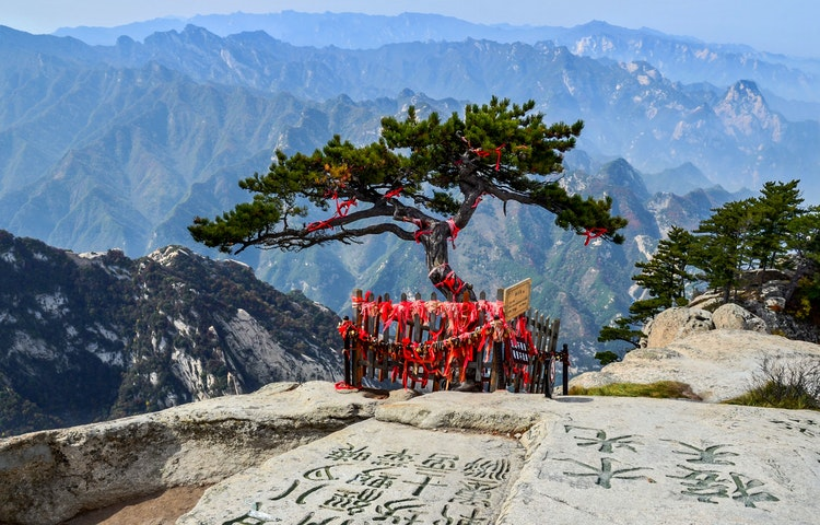 pine shrine - China: Yosemite Sister Parks Hiking