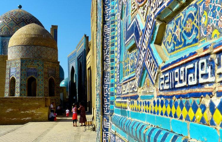 tile closeup - Uzbekistan and Turkmenistan Silk Road Cultural Discovery