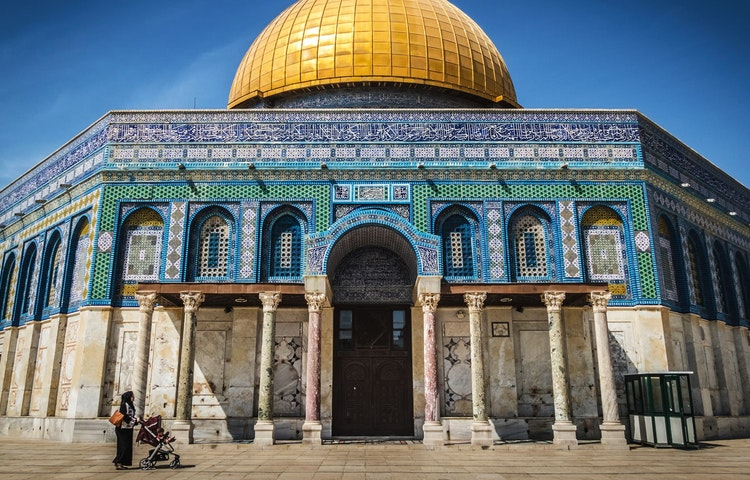 domed temple - Israel Perspectives and Peoples Cultural Discovery