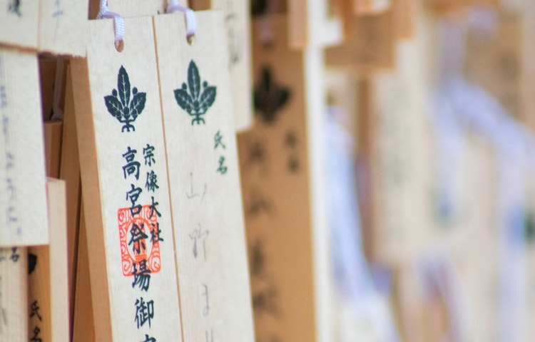offerings - Sacred Lakes & Mountains of Northern Japan