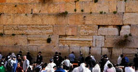 Israel Perspectives and Peoples Cultural Discovery
